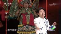 潘倩倩演唱屠洪刚的《霸王别姬》歌声洪亮, 经典霸气!