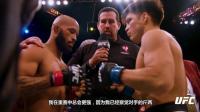 UFC227赛胡多时候采访:我相信自己是优秀的