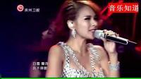 蔡妍现场版《舞娘》中文和舞蹈功力都很出色
