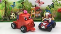 百变汪汪队立大功玩具 221 莱德队长趣味拼装积木工程车 莱德趣味拼装积木工程车