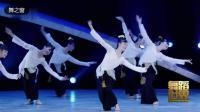 舞之窗, 女子群舞《六月茉莉》舞蹈剧目