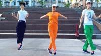初级鬼步舞《流泪的情人》48步+42步, 每天坚持30分钟, 加油!