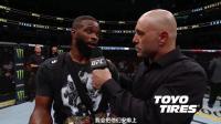 UFC228 伍德利解锁降服技能 提尔谦虚正视差距