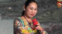 跟我学 20191117 舒桐教京剧李逵下山(三)