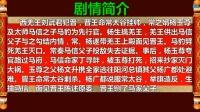 沪剧敦煌女儿 主演茅善玉 凌月 李建华 空中剧院 20200402