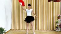 燕子广场舞5211恰恰舞《十八的姑娘一朵花》经典老歌 好听好看