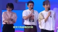 快乐大本营: 张杰谢娜杜海涛, 现场跳学猫叫, 画面太美了!