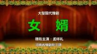 �S梅�蚺���R精彩唱段集�\ 主演:�O娟 余� ���玲 九州大�蚺_ 20201124