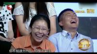 """池子吐槽选秀综艺""""手撕脸盆"""", 观众笑的前仰后合, 太搞笑了"""