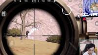 刺激战场奇怪君234 M24精彩狙击操作枪枪爆头! 沙漠四排11杀吃鸡 刺激战场实况解说