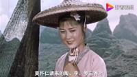一支山歌《山歌好比春江水》, 配上经典电影《刘三姐》, 太有韵味