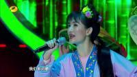 《百变大咖秀》谢娜模仿刘三姐与何炅对歌, 遭何炅吐槽: 听不清啊