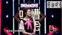 吐槽大会: 王祖蓝不介意女生比他高, 事业比他好, 可是他老婆介意