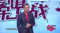 情侣两个台上疯狂吐槽对方, 涂磊的这些话真的太有理了!