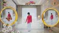 2018最新阳光美梅原创广场舞《思美人兮》 2-形体舞-编舞: 美梅