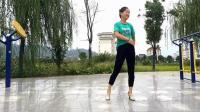 一支轻松欢快的《恰恰舞》既简单又好看, 专为0基础打造!