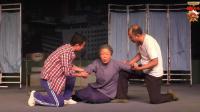 黄梅戏一个都不能少选场 主演:沙红 程明 九州大戏台 20200416
