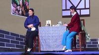 空中剧院 20190913 越剧情探