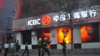 如果銀行發生火災損失100億, 再重印100億會有損失嗎?