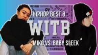 MIKO vs BABYSLEEK|HIPHOP 八强 @ WITB 2019