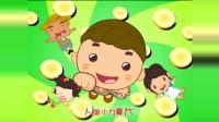 《小宋当家》主题曲视频