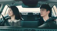 林依晨&林柏宏温情汽车广告《当你老了》视频图片