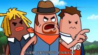 搞笑吃鸡动画:香肠岛出现飞天bug,达达本想修复却遭萌妹四人讨伐