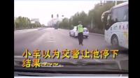 小车以为交警让他停下,结果大巴车刹车不及撞了上去!
