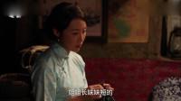 地道女英雄:从小一块长大 枣花的不幸遭遇 杨名魁老婆深感同情