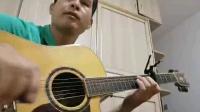 吉他弹唱一生何求