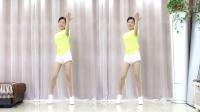 精选网红舞蹈《笑纳》64步流行健身操