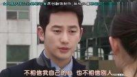 清潭洞愛麗絲韓國SBS電視台版第九集