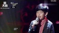 韩国好声音:天籁童声《能再次相爱吗》
