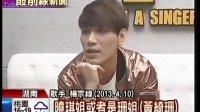 """20130411 TVBS-N """"我是歌手""""炒話題 累積氣勢拼總決賽收視"""