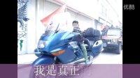 2013山东济宁北湖区举办万人大型摩托车友会花絮