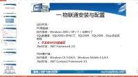 杭州管家婆软件总代 杭州美迪软件4006008797  物联通PDA培训 1