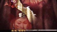 万凰之王 伪片尾曲 胡杏儿-忘记自己 剧情MV