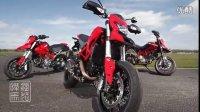 新老款 杜卡迪Hypermotard 摩托车测试