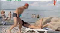 Naked and Funny on the beach