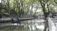 中国民歌经典—杨柳青