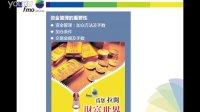 html 03:53 好的 jin88990 2959503 http://www.youku.