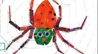 英文绘本 The Very Busy Spider