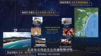 北京东方伟业 景观设计规划 电子标书 三维 3D flash 动画