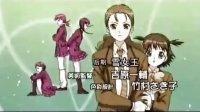 【日語動漫】女子高中生 08