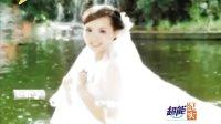 最美女教师张丽莉[纪实] 高清