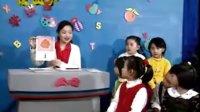 学汉语拼音 上 02