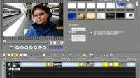 会声会影12视频编辑教程5
