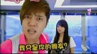 海派甜心30秒NG篇罗志祥、杨丞琳