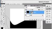 ps77文字工具基础.字符间距.段落.栅格化