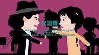 中国舞蹈进化史 131011